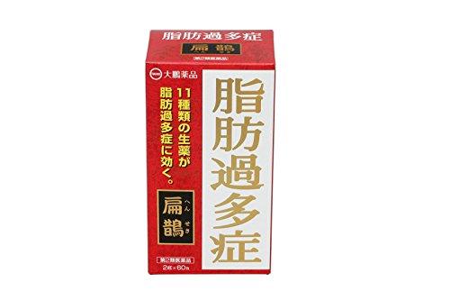 【第2類医薬品】扁鵲 2g×60