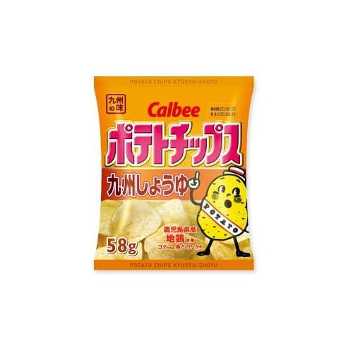 ポテトチップス 九州しょうゆ (58g)×12袋