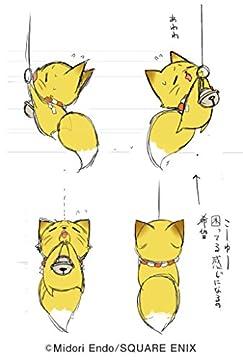 繰繰れ!  コックリさん 9巻 初回限定特装版根付マスコット付き (SEコミックスプレミアム)