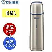 象印 ステンレスボトル ステンレス水筒 保冷・保温 TUFF 500ml SV-GG50-XA ステンレス