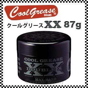 阪本高生堂 クールグリース XX 87g