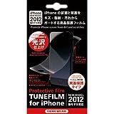 【正規代理店品】TUNEWEAR TUNEFILM for iPhone5 グレア 光沢タイプ TUN-PH-000133