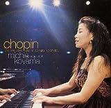 ショパン:24の前奏曲、ピアノ・ソナタ第2番「葬送」他