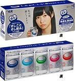 大関 ワンカップ<オー>180ml (5本入り)×2パック 指原莉乃キャンペーンパック