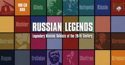 ロシアン・レジェンド~20世紀ロシアの伝説的演奏家たち(100枚組)