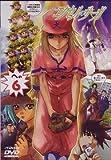 へっぽこ実験アニメーション エクセル・サーガ への6 [DVD]