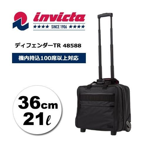 (インビクタ)invicta スーツケース ディフェンダーTR 48588 01 36cm ブラック
