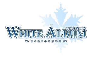 ホワイトアルバム -綴られる冬の思い出-