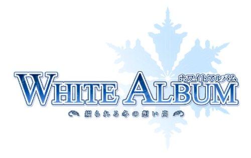 ホワイトアルバム -綴られる冬の思い出-(初回限定版: イラストレーションブック & オリジナルサウンドトラック同梱) アクアプラス