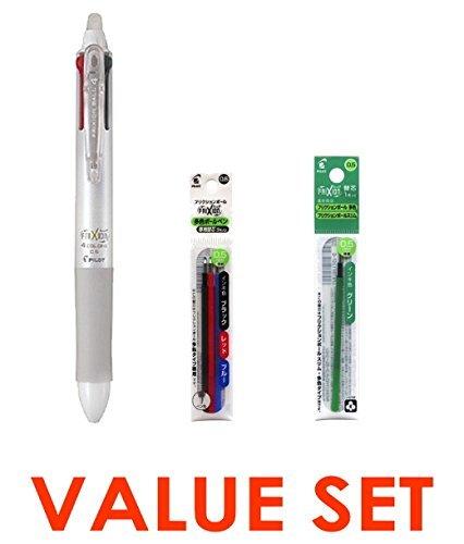 Pilot Frixion Ball 4 Click Retractable 4 Color Gel Ink Erasable Murti Pen 0.5mm/ White Body & Each 4 Color Refills (Black,Blue,Red,Green) Value Set(With Our Shop Original Product Description) (Cool Click Pens compare prices)