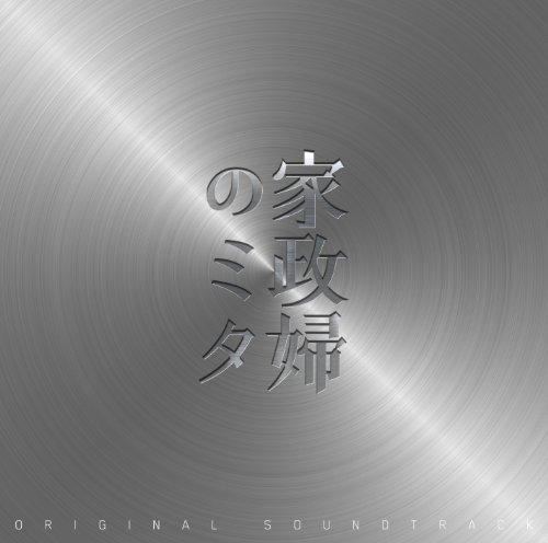 水曜ドラマ (日本テレビ)の画像 p1_34