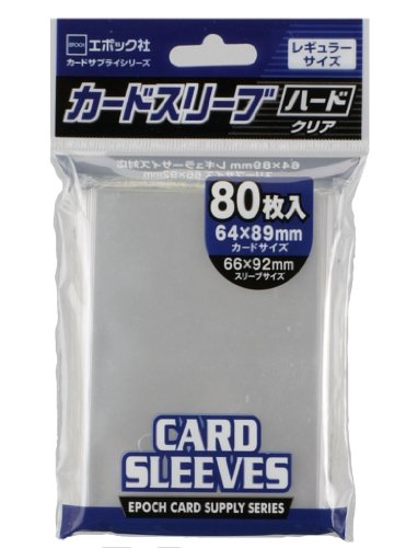 Card Sleeves Trading Card size Hard