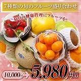 □季節(1月)のフルーツバスケット(7種入り) ※常温 ランキングお取り寄せ
