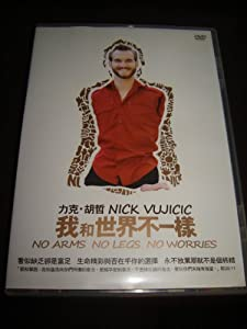 No Arms No Legs No Worries - Nick Vujicic