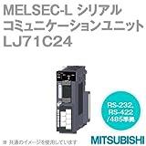 三菱電機 LJ71C24 MELSEC-Lシリーズ シリアルコミュニケーションユニット NN