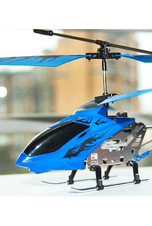 Helizone RC Firebird Metal Frame Gyroscope Mini