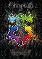 虹融合[DVD]