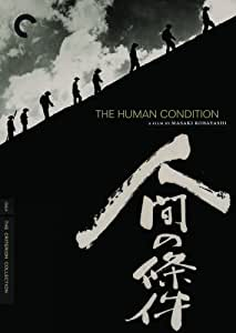 Criterion Collection: Human Condition [DVD] [1961] [Region 1] [US Import] [NTSC]