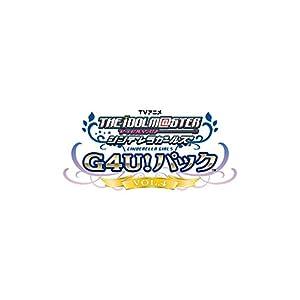 TVアニメ アイドルマスター シンデレラガールズ G4U!パック VOL.4 (初回限定特典 ソーシャルゲーム「アイドルマスター シンデレラガールズ」の限定アイドルが手に入るシリアルナンバー同梱)