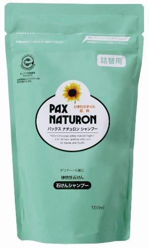Pax Naturon Bubble Pomp Shampoo