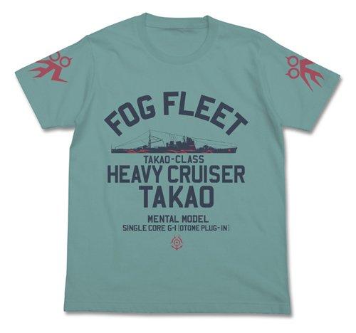 蒼き鋼のアルペジオ -アルス・ノヴァ- タカオ ウォーターライン Tシャツ セージブルー サイズ:L