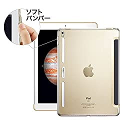 iPad Pro 9.7 inch Case, iPad Pro 9.7 Case, ESR [Perfect Match with Smart Keyboard] Slim Fit Shell Case [Soft TPU Bumper] [Corner Protection] Back Cover for iPad Pro 9.7 inch 2016_Gold