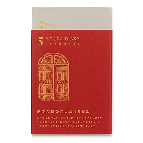 日記 5年連用 扉:赤 12851006 金箔押しで高級感のある、日記本体とケース ミドリ/MIDORI