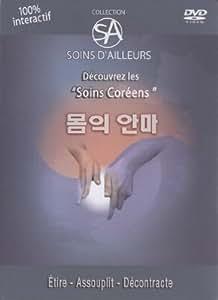 Soins coréens (Les)