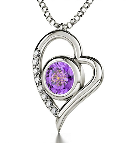 Silver Heart Pendant - I Love You Necklace Inscribed in 12 Languages in 24k Gold on Light Purple Swarovski Crystal, 18