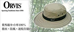 ORVIS オービス社 フロータブル・カヌーハット