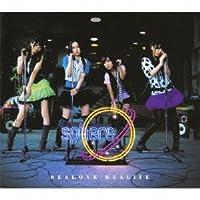 「REALOVE:REALIFE(初回限定盤)(DVD付)」