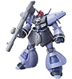 HGUC 1/144  AMX-009 ドライセン (ユニコーンVer.) (機動戦士ガンダムUC)