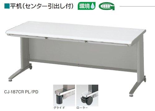 サーク 平机(センター引出し付)幅160×奥行70cm(グライド)()
