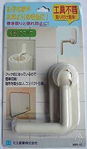 風呂ふた フック MFF-1 アイボリー