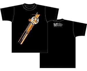 Amazon.com: Ore no Imouto ga Konna ni Kawaii Wake ga Nai T-shirt Line