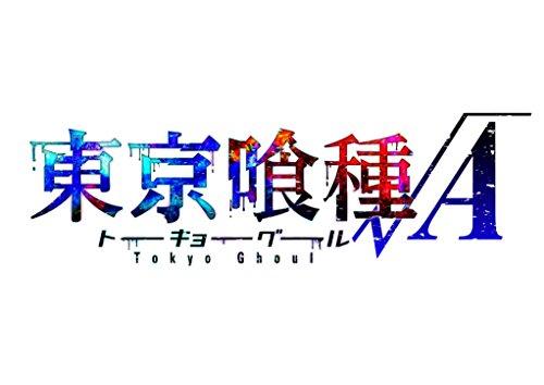 【Amazon.co.jp限定】東京喰種トーキョーグール√A Blu-ray BOX  初回生産限定(A4サイズブロマイド付)