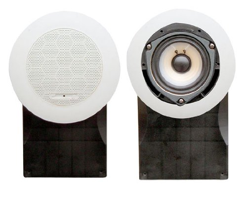 Pyle Plmr66W 5-Inch High Quality Pp Cone And Pu Edge 500 Watts Marine Speakers (White)