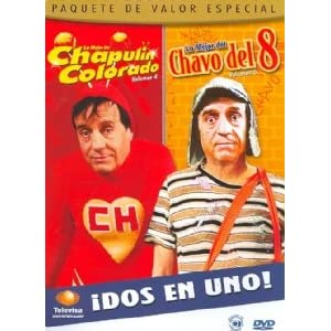 El Chavo del 8, Vol. 5/El Chapulin Colorado, Vol. 4 movie