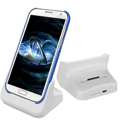 Rnd Dock And 2Nd Battery Charger For Samsung Galaxy Note 2 (Compatible Without Or With A Slim-Fit Case) (White)