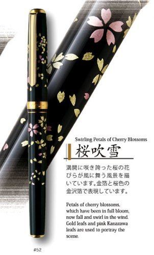 Platinum Makie Fountain Pen Kanazawa Foil SakuraFubuki Medium Print (M) PTL-15000H#52-3 (Japan Import) (Platinum Ptl compare prices)