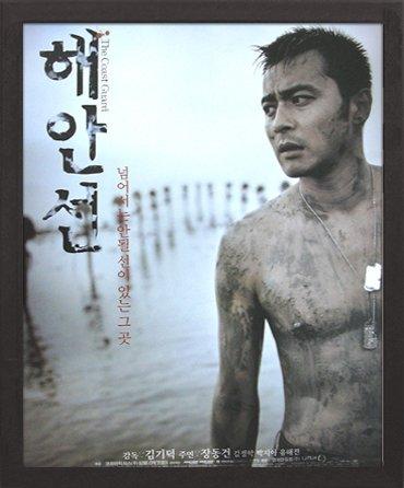 韓流スター「チャン・ドンゴン」コーストガード・ミニポスター額付
