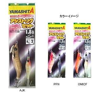 ヤマシタ(YAMASHITA) ナオリー アシストリグセット RH1.5DOMICF