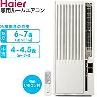 ハイアール 窓用エアコン(冷房専用・おもに4〜6畳用 ホワイト)Haier JA-16M(W)
