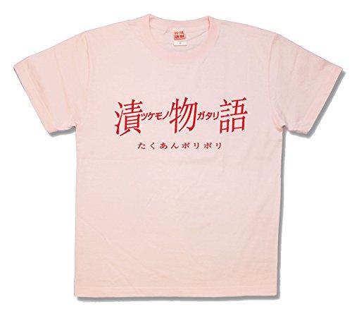 カミカゼスタイル (kamikazestyle)漬物語 (L, ライトピンク)