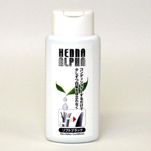 ヘナアルファ リフレックスCD NBR 200ml