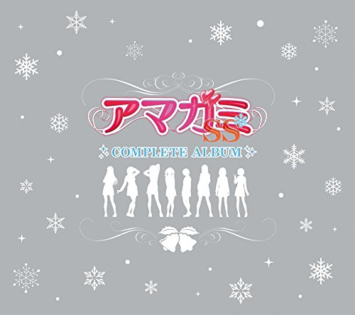 【早期購入特典あり】アマガミSS COMPLETE ALBUM(B2告知ポスター付)