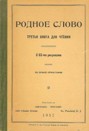 Rodnoe Slovo: Tret'ia Kniga Dlia Chteniia (Native Word: Three Books to Read) (Russian Language), N/A
