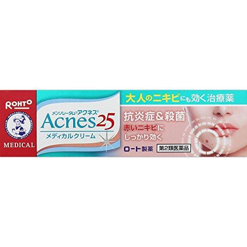 【第2類医薬品】メンソレータムアクネス25メディカルクリーム 16g