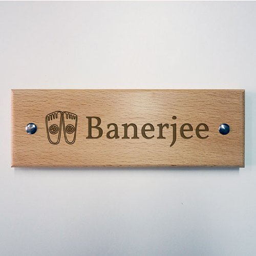 "Engrave Engraved Wooden Name Plate - Shubh Laabh 15"" Wide 5\"" Tall (Brown)"
