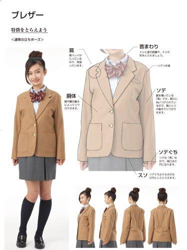 写真と図解でわかる 衣服のシワ上達ガイド (廣済堂マンガ工房)